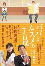 Papa To Musume No Nanoka Kan