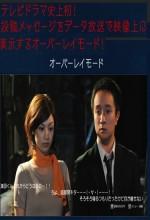 Piece Vote:tohyo No Kakera-