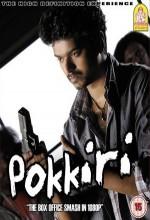 Pokkiri (2007) afişi