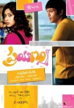 Prayanam (2009) afişi