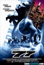 Province 77 (2002) afişi