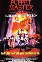 Puppet Master 3 (1991) afişi
