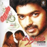 Pandhayam (2008) afişi