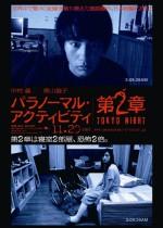 Paranormal Activity: Tokyo Night (2010) afişi