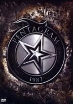 Pentagram 1987