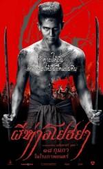 Phi ha Ayothaya (2015) afişi