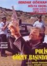 Polis Görev Başında (1990) afişi
