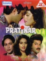 Pratikar (1991) afişi