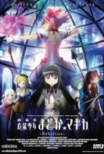 Puella Magi Madoka Magica the Movie Part III: The Rebellion Story (2013) afişi