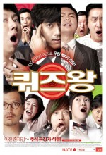 Quiz King (2010) afişi
