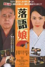 Rakugo Musume (2008) afişi