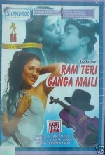 Ram Teri Ganga Maili (1985) afişi