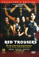 Red Trousers: The Life Of The Hong Kong Stuntmen (2003) afişi