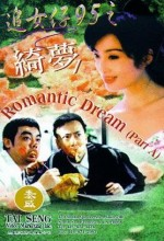 Romantic Dream (1995) afişi