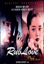 Rub Love (1998) afişi