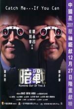 Running Out Of Time 2 (2001) afişi