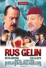 Rus Gelin