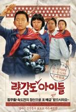 Ryang-kang-do A-i-deul (2011) afişi