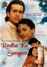 Radha Ka Sangam (1992) afişi