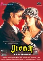 Ratchagan (1997) afişi