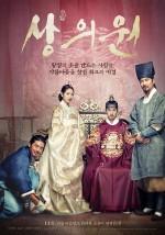 Kraliyet Terzisi (2014) afişi