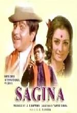 Sagina (1974) afişi