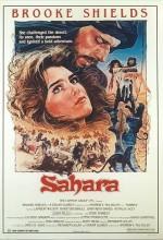 Sahara (1983) afişi
