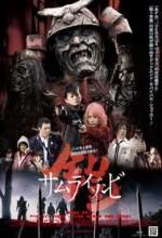 Samurai Zombie (2008) afişi