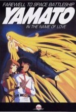 Farewell to Space Battleship Yamato: In the Name of Love (1978) afişi