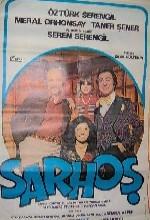 Sarhoş (1977) afişi