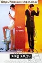 Saturday, 2 P.m (1998) afişi