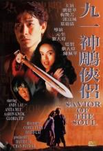 Saviour Of The Soul (1991) afişi
