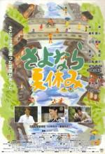 Sayonara Natsuyasumi (2010) afişi