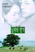 Scent Of A Man (1998) afişi