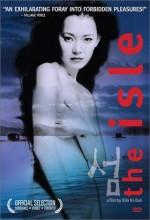 Seom (2000) afişi