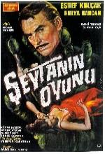 Şeytanın Oyunu (1969) afişi