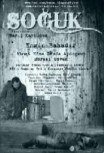 Soğuk (2010) afişi