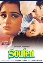 Souten (1983) afişi