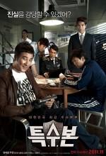 Special Investigation Bureau (2011) afişi