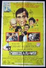 Squeeze A Flower (1970) afişi