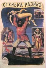Stenka Razin (1908) afişi