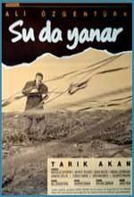 Su Da Yanar (1987) afişi
