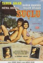 Suçlu (1972) afişi
