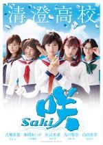 Saki (2017) afişi