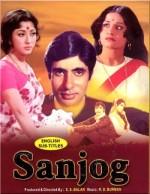 Sanjog (1971) afişi