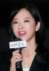 Seo Kap-sook profil resmi
