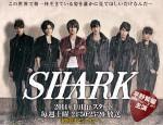Shark (2014) afişi