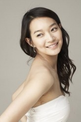 Shin Min-a profil resmi