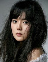 Song Eun-chae profil resmi