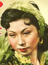 Suqiu Yu
